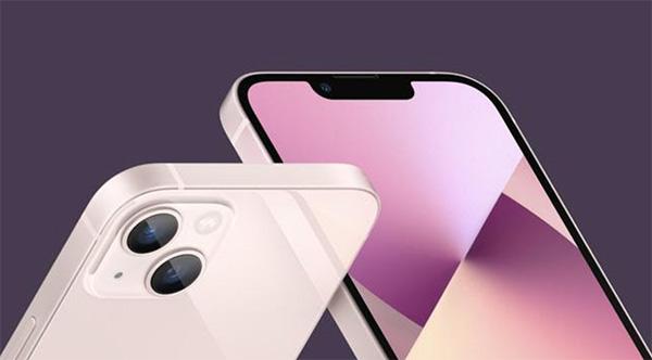 iPhone 13 mini màu hồng.